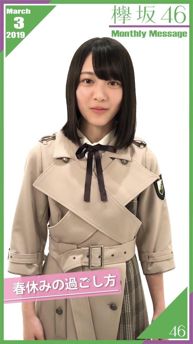 森田ひかる生誕祭実行委員会2019's photo on Morita