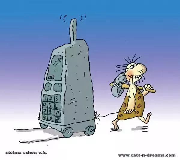 почти каждый фото старинного телефона карикатура любого профессионального