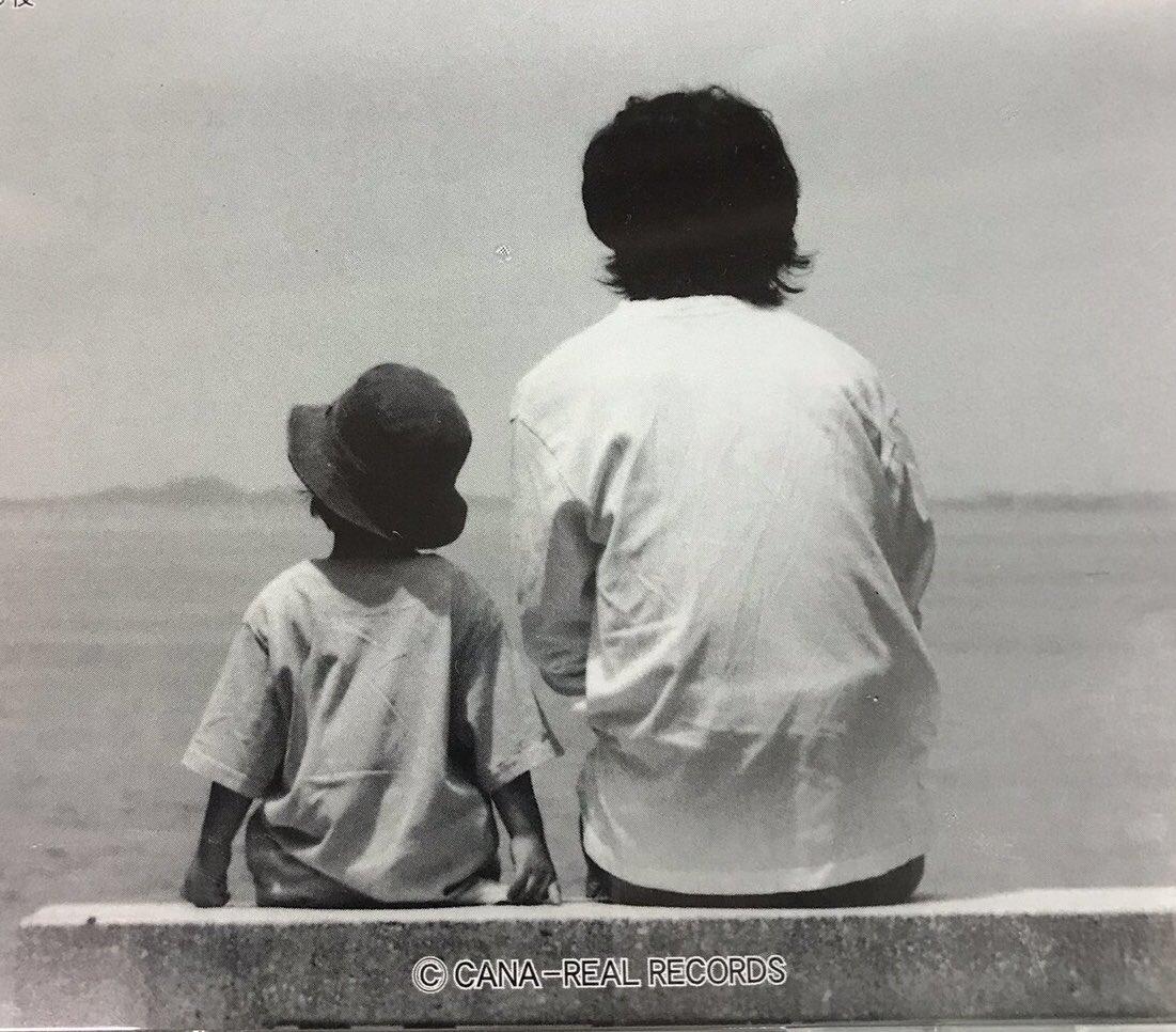 歳を重ねて隣が親父から社長に 変わったの最高にエモい。