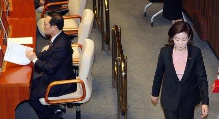 차돌이 💖 달님사랑's photo on 국민분열