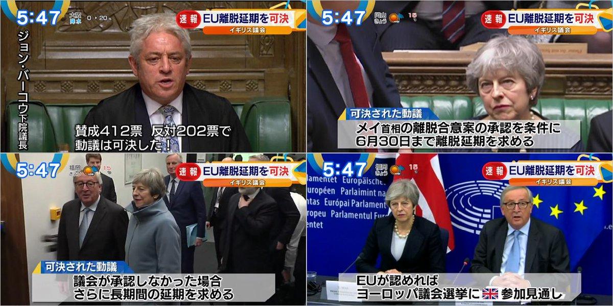 にこそく(市況民)'s photo on 英議会