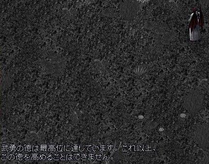 鈴風つかささんの投稿画像