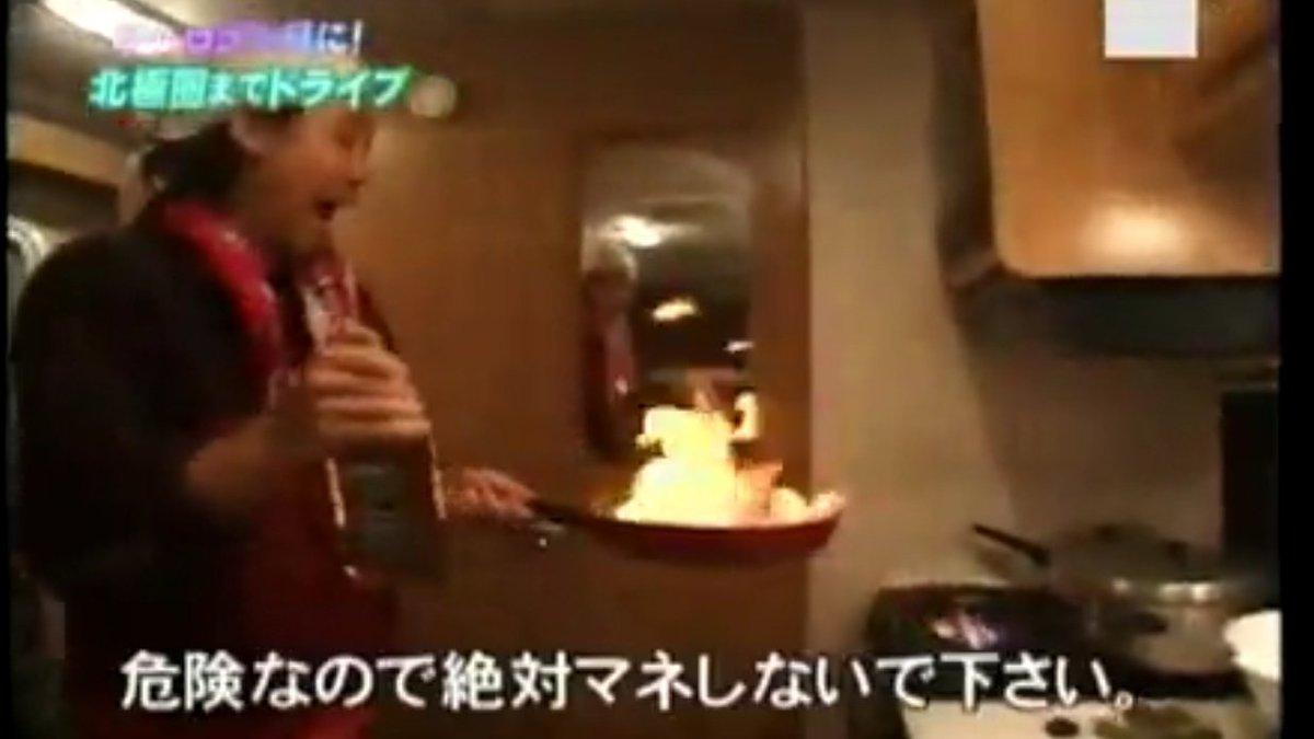 yorodu's photo on キッチンカー1台