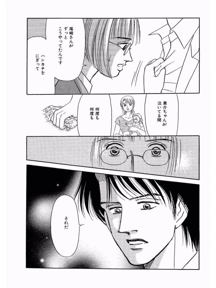児童 福祉 司 一貫 田 逸子