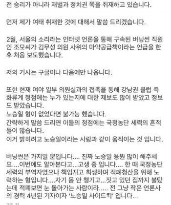 아시아투데이's photo on 오혁진 기자