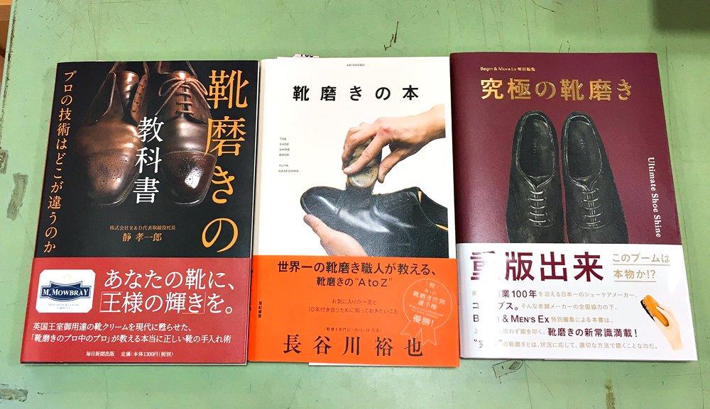 丸善ジュンク堂書店劇場's photo on #靴の記念日