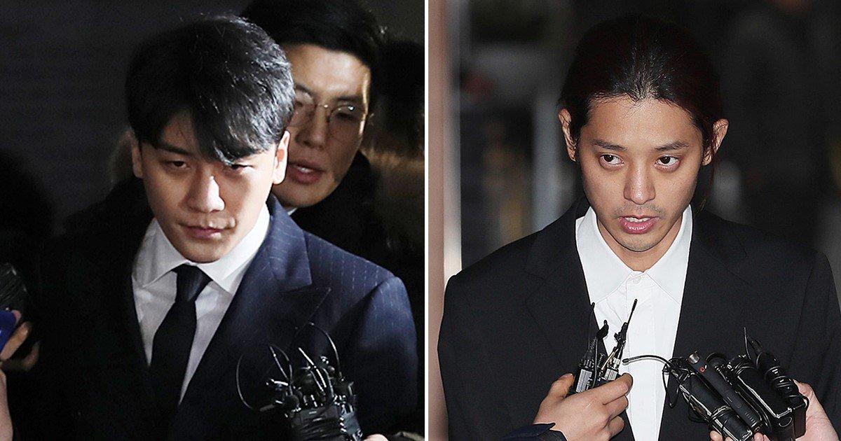 연합뉴스's photo on 정준영 카톡방