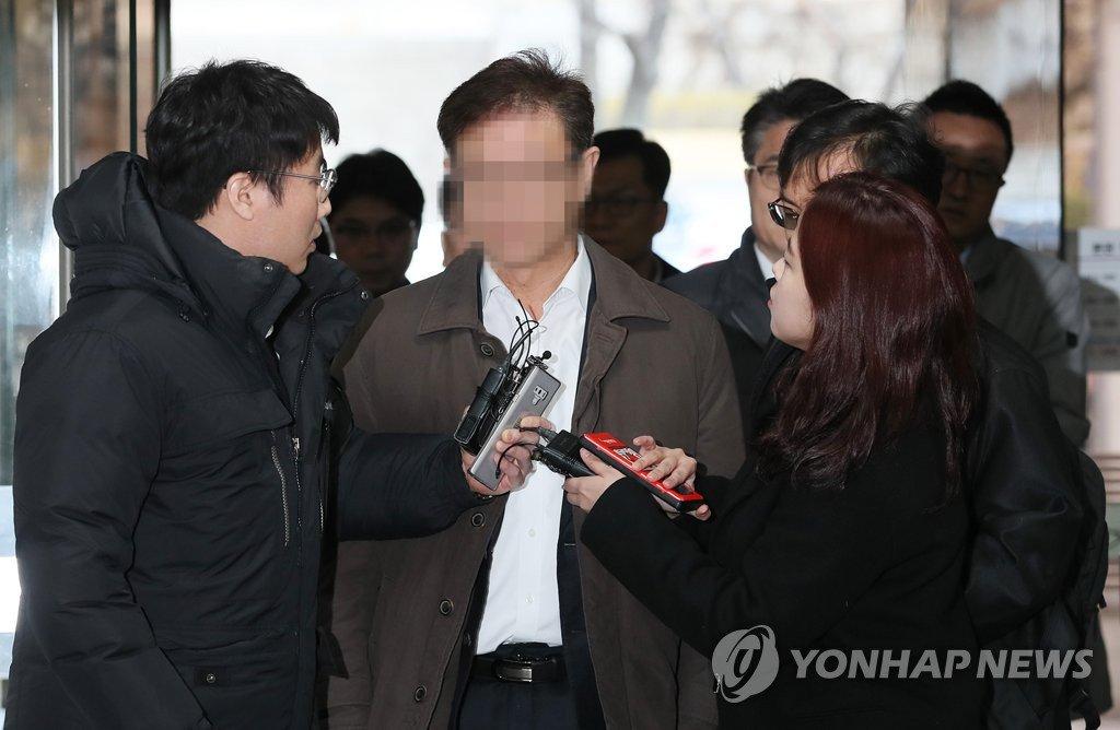 연합뉴스's photo on 구속 임원