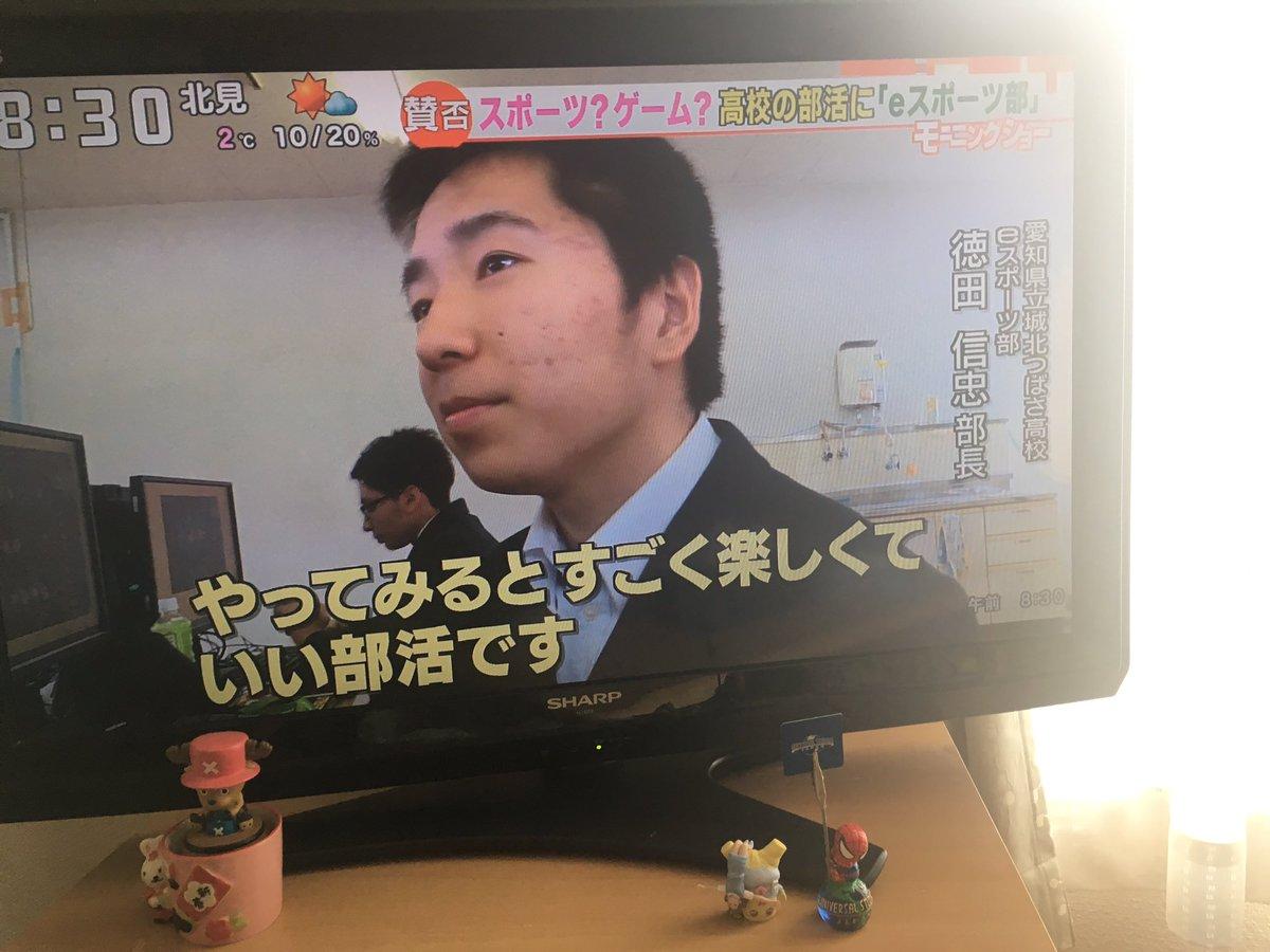 嫁 ログ あゆみ 石田