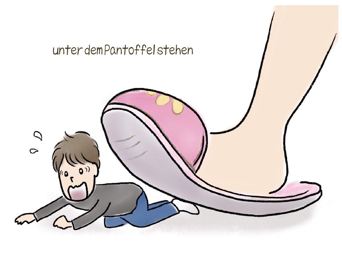 ドイツ大使館's photo on #靴の記念日