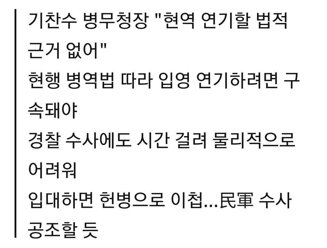 인엔's photo on 입영 연기