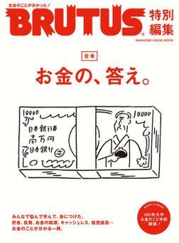 マガジンハウス電子書籍's photo on ムック