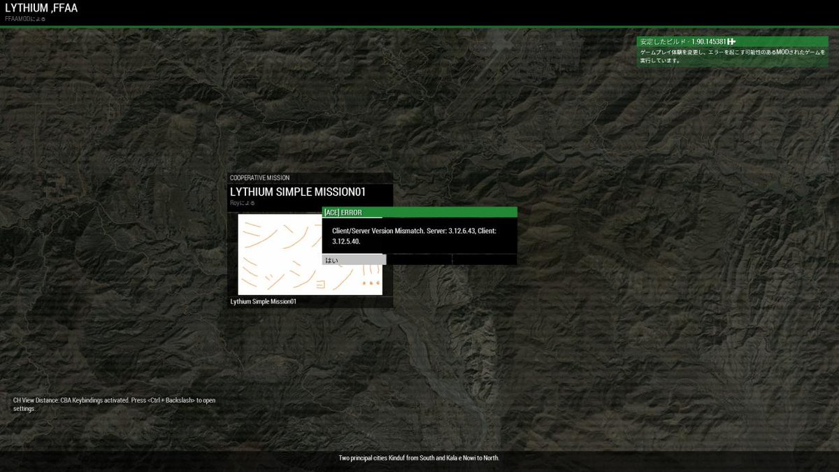 """Arma 3 Server View Distance ace3mod on twitter: """"we have released new versions for ace3"""