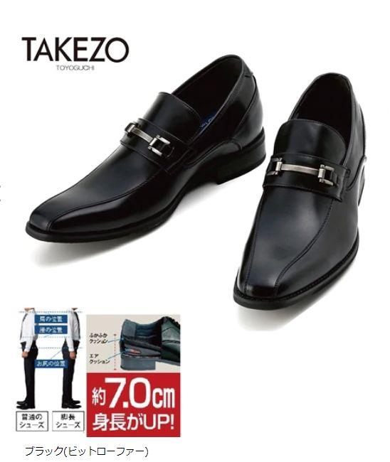 通販のニッセンメンズ's photo on #靴の記念日