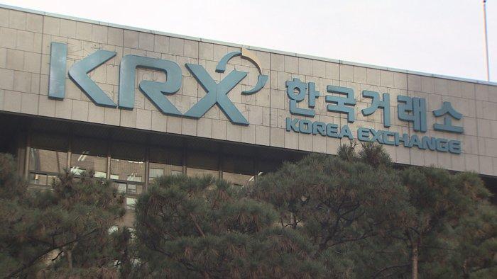 연합뉴스TV's photo on 삼성바이오