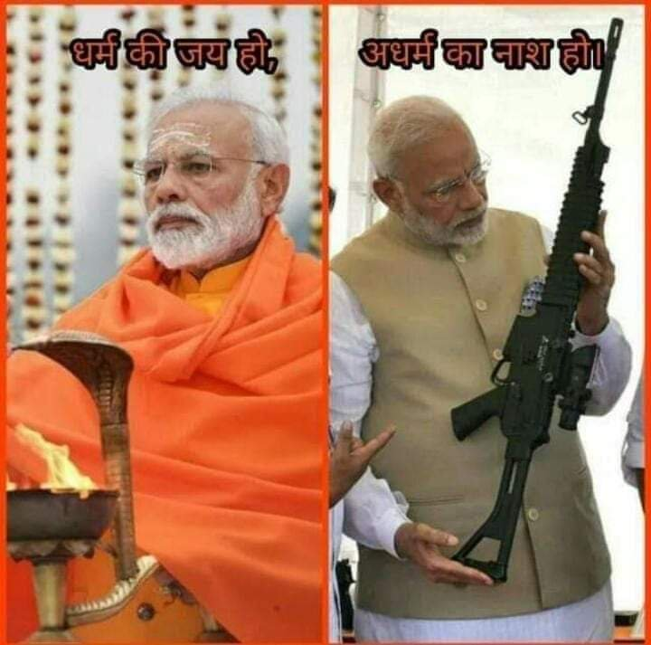 Ranjeet Kumar Singh's photo on #MyVoteForIndia