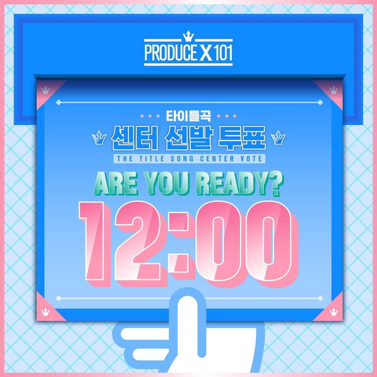 Mnet 프로듀스 X 101(PRODUCE X 101)'s photo on #PRODUCE_X_101