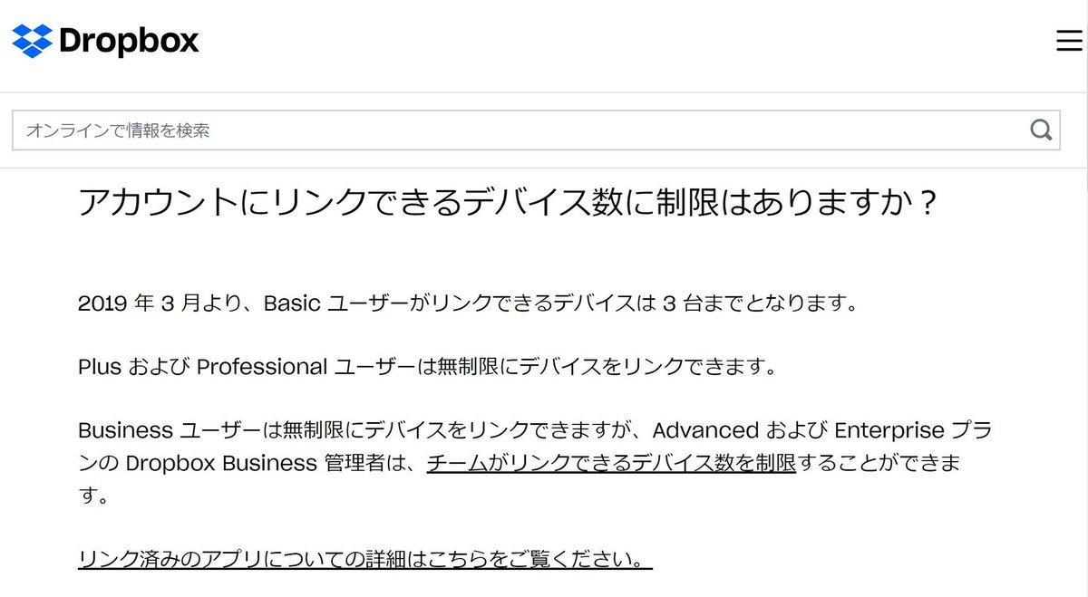 ITmedia NEWS's photo on Dropbox