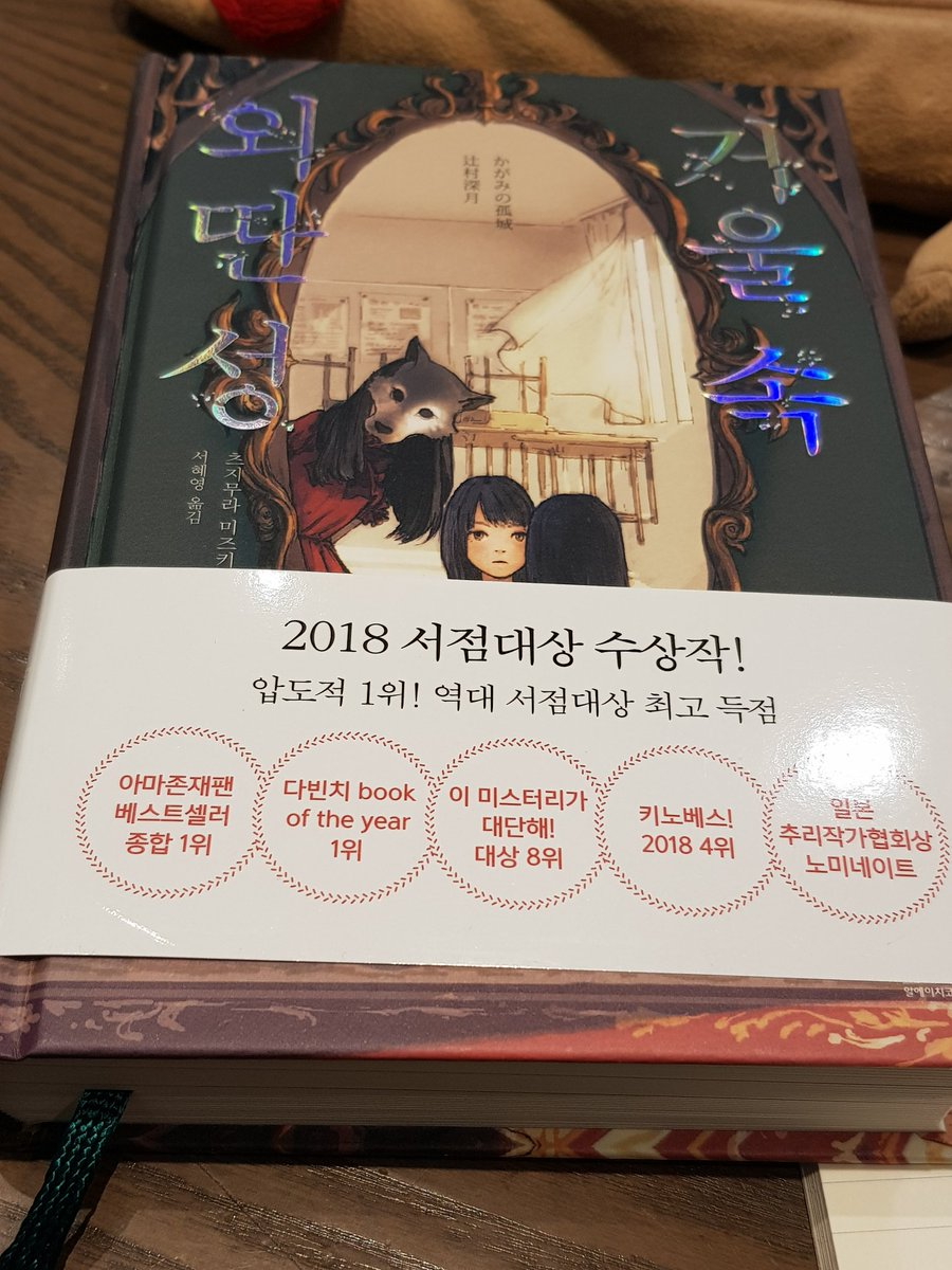 🐰D-8 만쥬커미션(:3_ヽ)_'s photo on 서지현