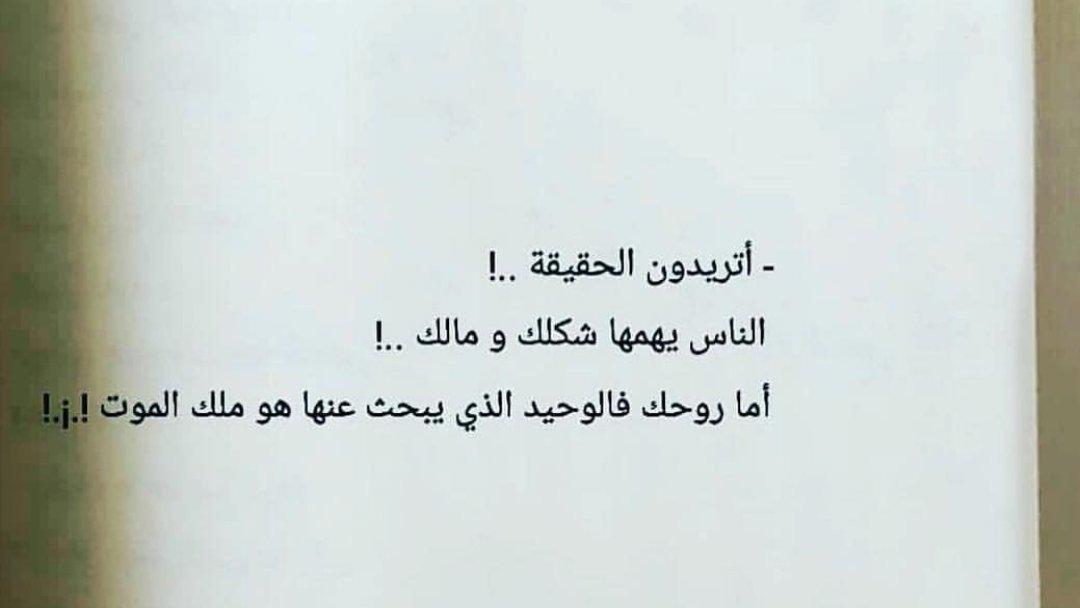 أم سعود's photo on #كلام_يحتاجه_الناس
