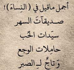 malhazmi's photo on #كلام_يحتاجه_الناس