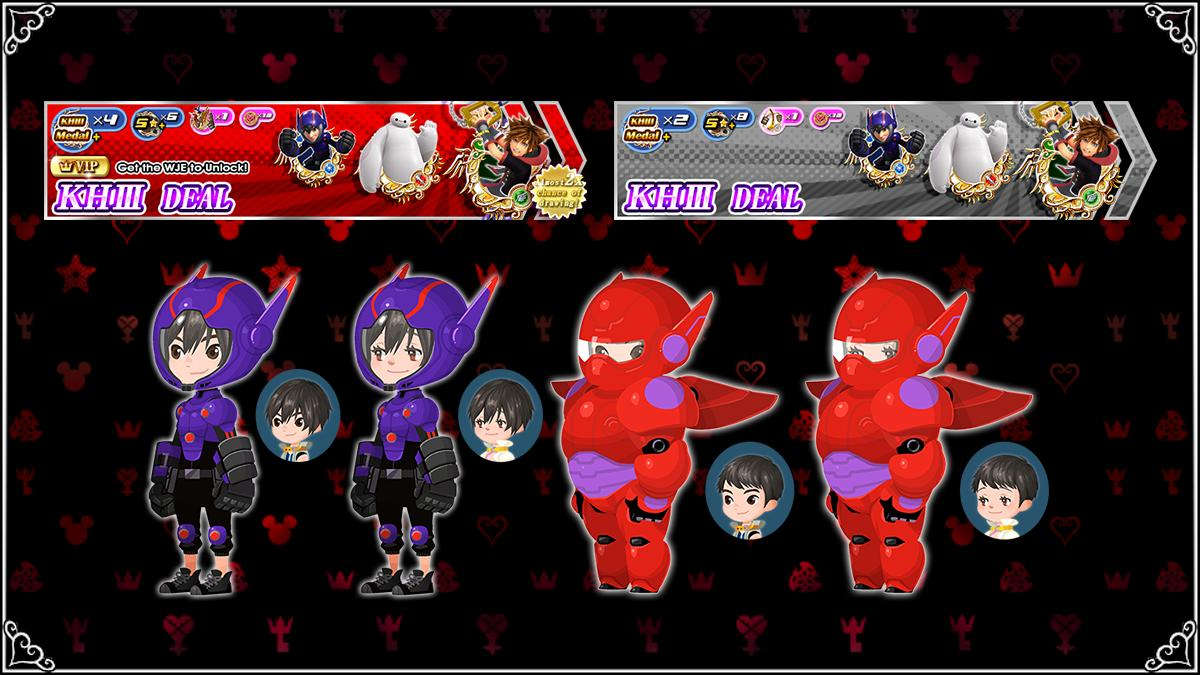 "Baymax And Gogo kingdom hearts ux on twitter: ""greetings, keyblade wielders"