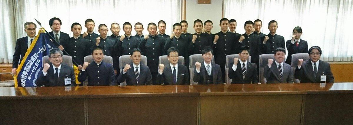 熊本市長 大西一史's photo on 智弁和歌山