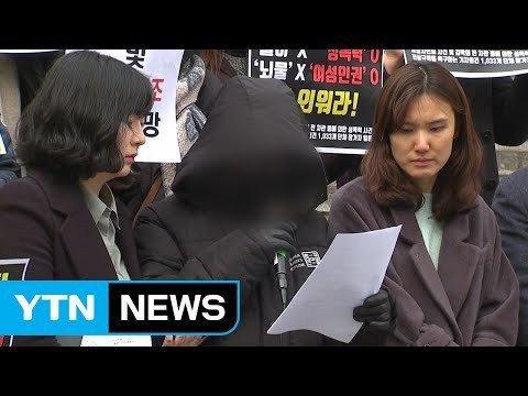 블루라떼's photo on 김학의 의혹