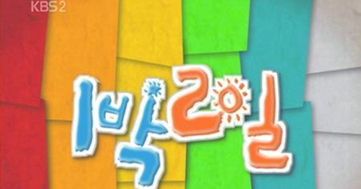 연합뉴스's photo on 정준영