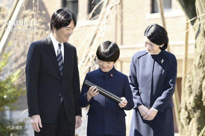 毎日新聞写真部's photo on 悠仁さま
