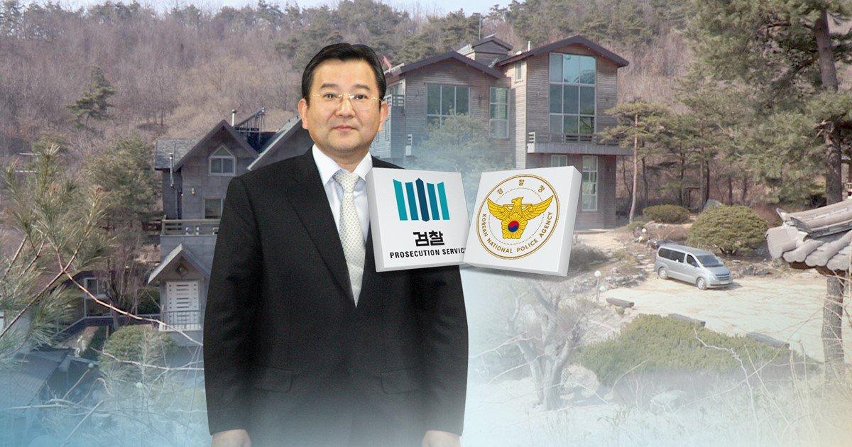 연합뉴스's photo on 김학의 의혹