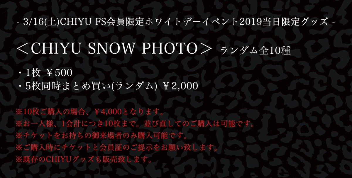 CHIYU_staff's photo on F-16