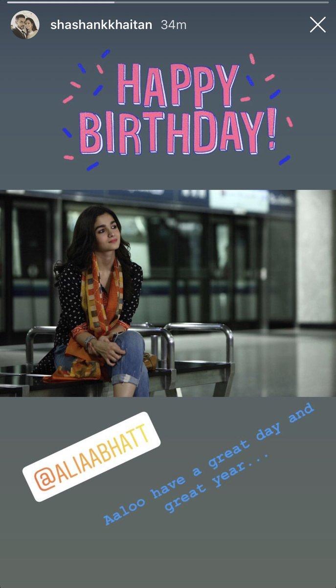 Happy Birthday Alia's photo on #HappyBirthdayAliaBhatt