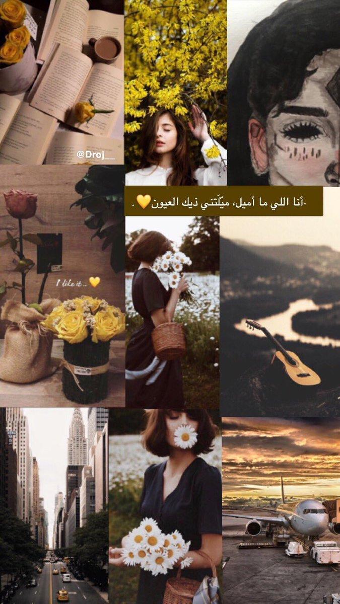 بيسيات صور 1pic 90 Twitter