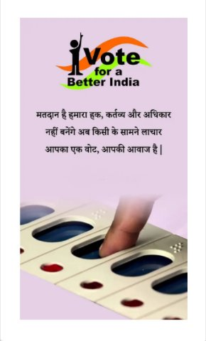 HELLO INDIA  Our Lives Begin 2End d day WE becm SILENT abt things dat Matter Be HeardUr Voice Matters  TO VOTE is ur RIGHT ur DUTY  Future of IND is in UR HAND    Literally!   UR VOTE ISUR VOICE  MAKE IT COUNT  #MyVoteForIndia  #FridayFeeling  #FridayMotivation<br>http://pic.twitter.com/9euFAFQA5N