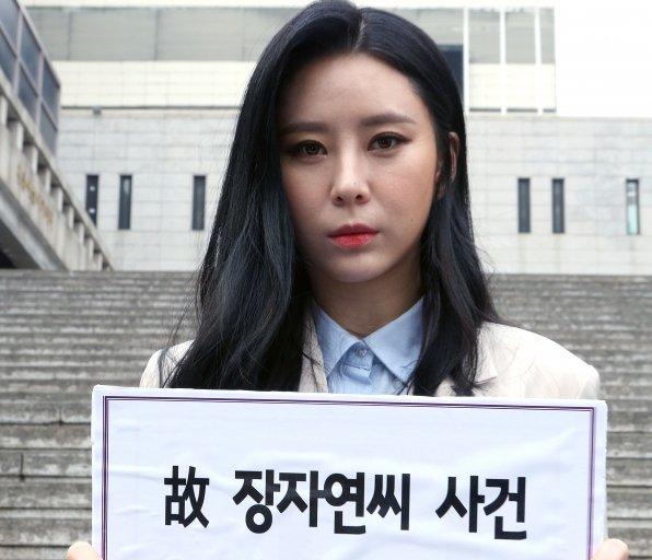 여성신문's photo on 공소시효