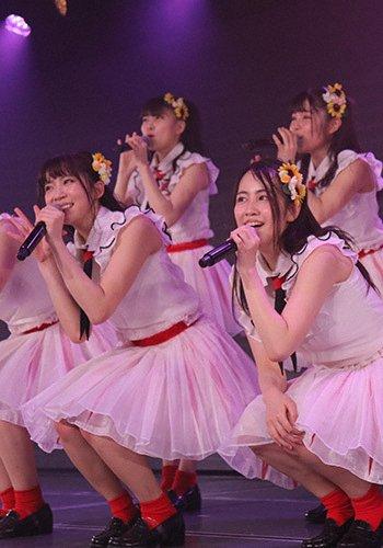 ライブドアニュース's photo on NGT48冠番組