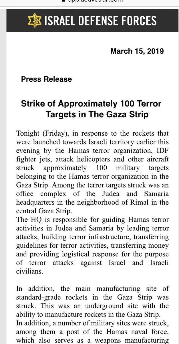 Seth Frantzman's photo on 100 Hamas