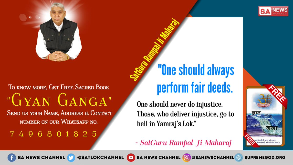 #FridayFeeling Our every actions are categorised as good deeds or bad deeds. And this is the reason for our happiness and sorrows respectively. #FridayThoughts <br>http://pic.twitter.com/Uiw0L51ROW