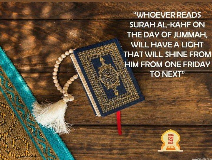 &quot;Whoever recite Surah Al Kahf on the Day of Jummah, will have a light that will shine from him from one Friday to next&quot;  #يوم_الجمعة #الجمعة #مكة_المكرمة #jummah #surahalkahf #Salawat #Dua #Duas #Muslims #muslim #Islam #Quran #DEEN #Makkah #Dua_For_The_Day<br>http://pic.twitter.com/3WvdwU6eN6 &ndash; à Al-Masjid Al-Haram   المسجد الحرام
