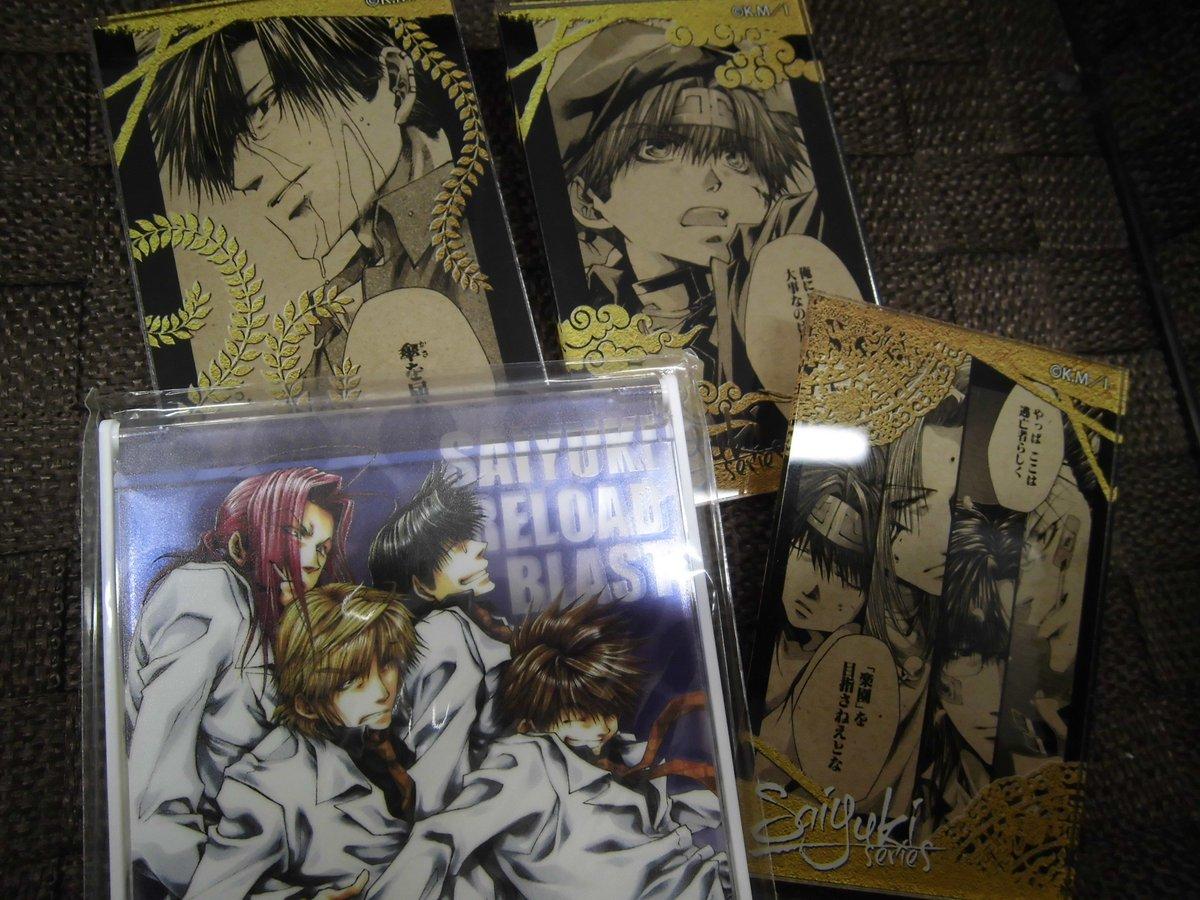 K-BOOKS アニメ館's photo on Jasmin