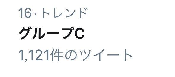 藤沼@つかむP 四闘B11a's photo on グループC
