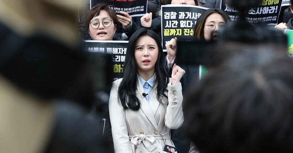 연합뉴스's photo on 공소시효