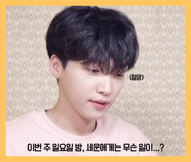 Jeong Sewoon Thailand's photo on #JEONGSEWOON