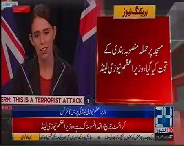 Pakistan forum