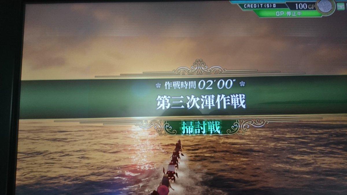 Hikaru's photo on Gamer