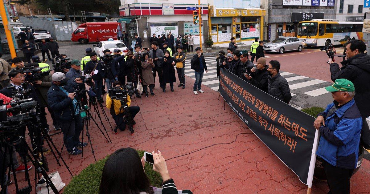 연합뉴스's photo on 보수단체