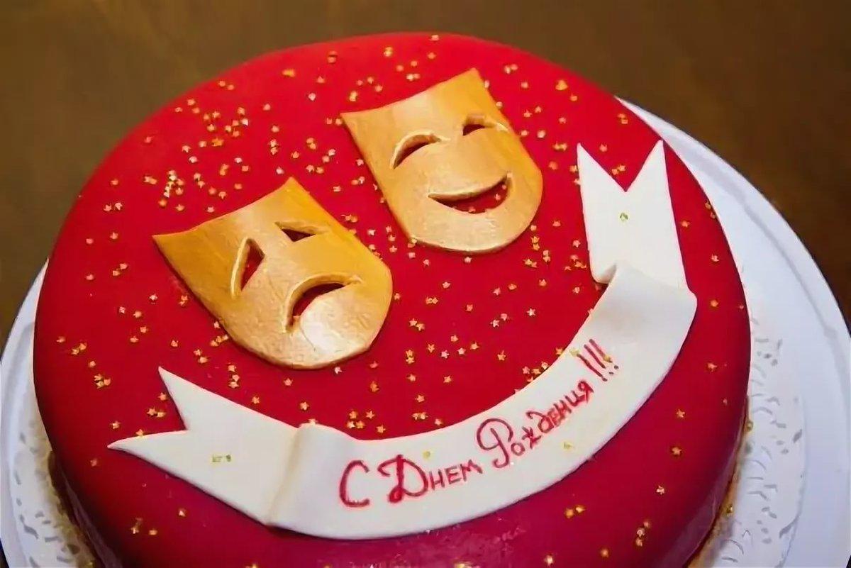 Открытка режиссеру с днем рожденья или рождения