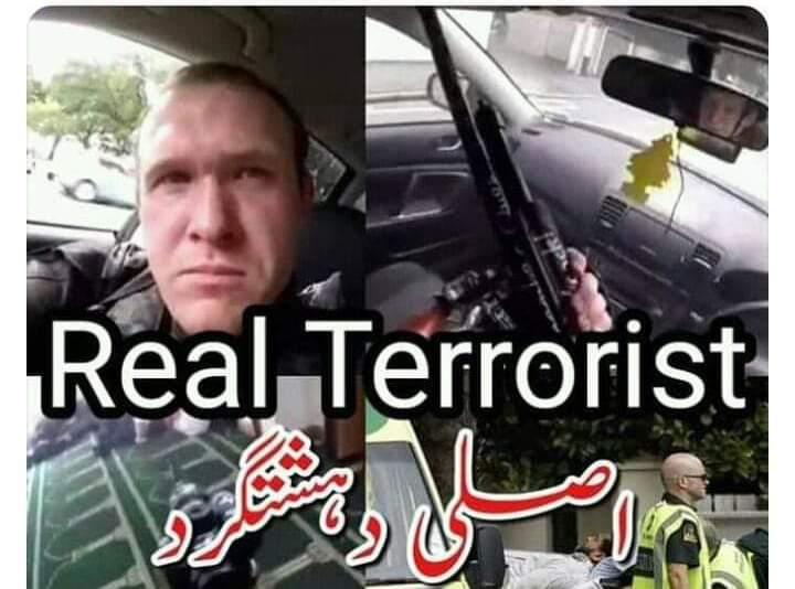 Raees Habib's photo on TERRORIST ATTACK
