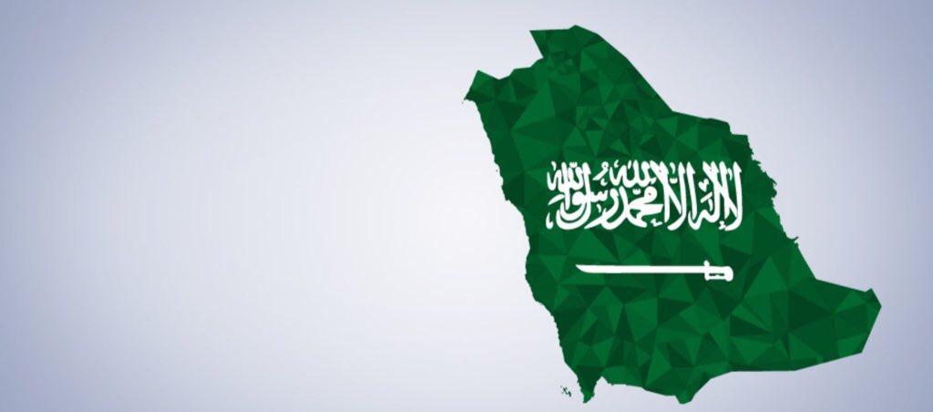 قناة السعودية 🇸🇦's photo on #نيوزيلندا